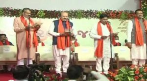 New Gujarat CM Bhupendra Patel Government Cabinet Expansion
