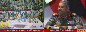 Big Terrorist Attack conspiracy failed on fifth anniversary of Uri attack in Jammu & Kashmir