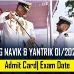Navik & Yantrik (01/2022 batch)