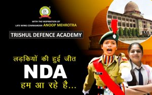 Girls NDA 2 2021 Exam Application Starts, Last Date To Apply 8 Oct, Check All Details