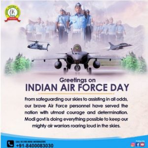 Indian Force Day 2021 : Understanding It's Importance