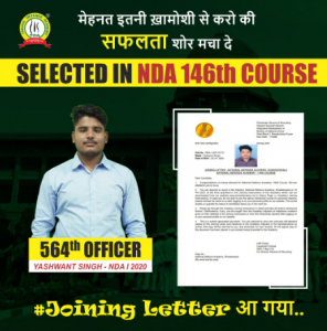Yashwant Singh of Trishul Defense Academy selected In Indian Army After Celaring NDA 1 2020