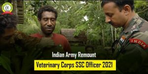 Indian Army Remount Veterinary Corps SSC Officer 2021