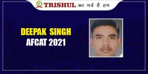 Deepak Singh Success Story Who Cleared AFCAT 2 2021 In First Attempt