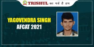 Yagovendra Singh Yadav Success Story Who Cleared AFCAT Exam In 2nd Attempt